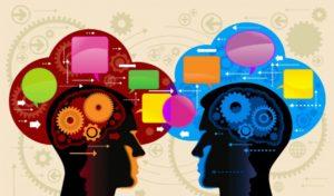 Коммуникации между людьми