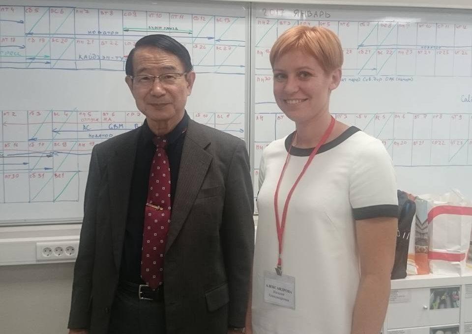 "Наталия Александрова с президентом ""Toyota Engineering Corporation"" г-он Тосио Хорикири"