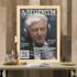 Журнал «Алгоритм» №2 (декабрь 2019)