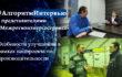 Особенности улучшений в рамках нацпроекта по производительности на «Межрегионэнергосервисе»